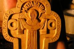 Параманный крест на Афон