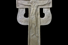 stone cross. S.Kaplan